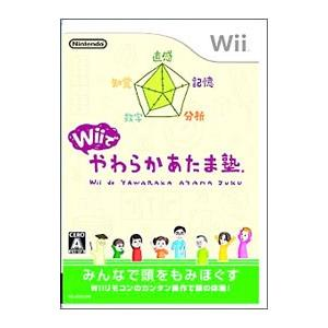 Wii/Wiiでやわらかあたま塾|netoff