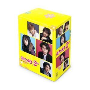 花より男子2 リターンズ DVD−BOX|netoff