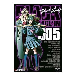DVD/BLACK LAGOON The Second Barrage 005