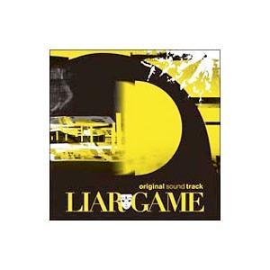 「LIAR GAME」サウンドトラック