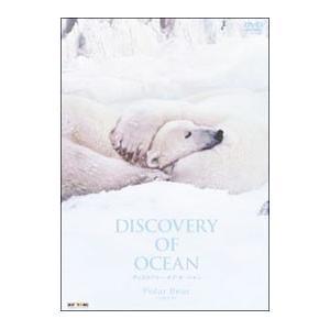 DVD/DISCOVERY OF OCEAN−ディスカバリー・オブ・オーシャン− シロクマ|netoff