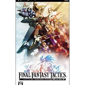 PSP/ファイナルファンタジータクティクス 獅子戦争|netoff