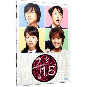 DVD/宮1.5|netoff