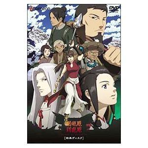 DVD/精霊の守り人 1 初回限定版