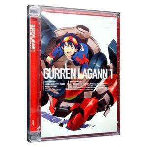 DVD/天元突破グレンラガン 1 完全生産限定版|netoff