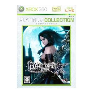 Xbox360/バレットウィッチ Xbox360 プラチナコレクション|netoff