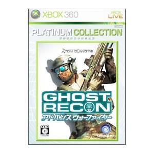 Xbox360/Tom Clancy's GHOSTRECON Advanced Warfighter Xbox360 プラチナコレクション netoff