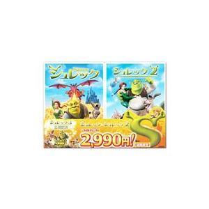 DVD/シュレック&シュレック 2|netoff