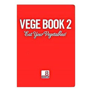 VEGE BOOK(2)−Eat Your Vegetables!−/カフェエイト