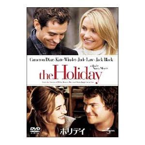 DVD/ホリデイ
