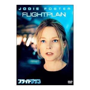DVD/フライトプラン|netoff
