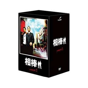 DVD/相棒 season3 DVD−BOX 1|netoff