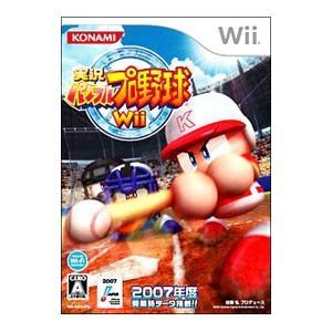 Wii/実況パワフルプロ野球Wii|netoff