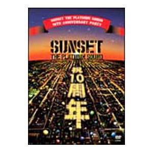 "DVD/SUNSET the platinum sound""10th Anniversary Party""|netoff"