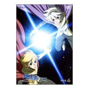 地球へ… VOL.6   DVD