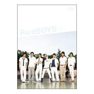 DVD/Pure BOYS Back Stage File#1 netoff