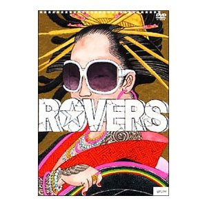 DVD/ROVERS netoff