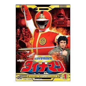 科学戦隊ダイナマン VOL.1  DVD