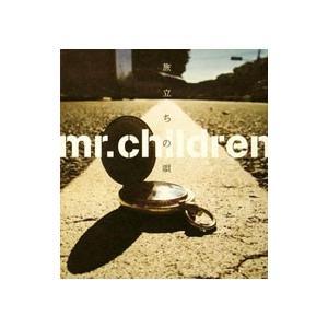 Mr.Children/旅立ちの唄 netoff