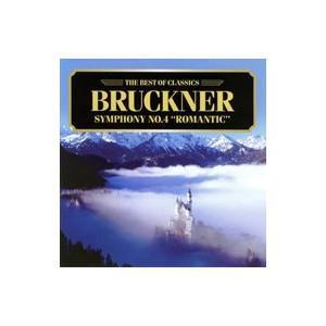 ブルックナー:交響曲第4番「ロマンティック」|netoff