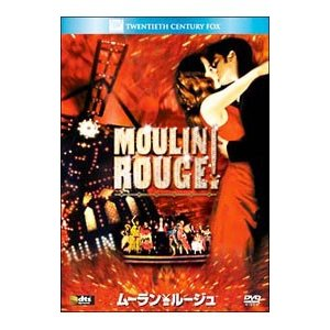 『ダンシング・ヒーロー』のバズ・ラーマンが監督を務めた恋愛ファンタジー。19世紀末のパリを舞台に、キ...