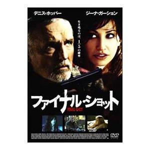 DVD/ファイナル・ショット|netoff
