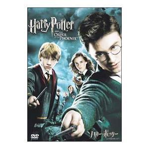 DVD/ハリー・ポッターと不死鳥の騎士団|netoff