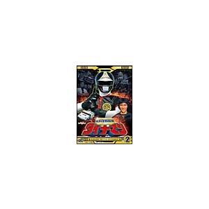 科学戦隊ダイナマン VOL.2  DVD