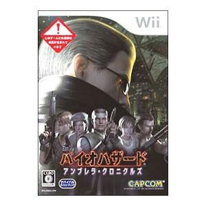 Wii/バイオハザード アンブレラ・クロニクルズ|netoff