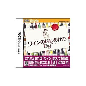 DS/ワインのはじめかたDS|netoff
