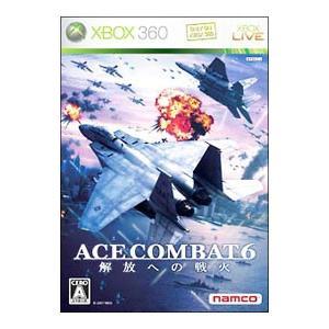 Xbox360/エースコンバット6 解放への戦火|netoff