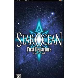 PSP/スターオーシャン 1 ファーストディパーチャー|netoff