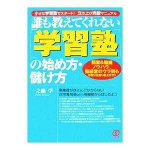 ネットオフ ヤフー店 - 教育・福祉・資格(古本・中古本 ...