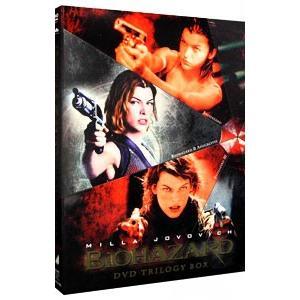 DVD/バイオハザード トリロジーBOX|netoff