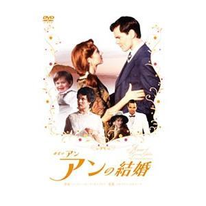 モンゴメリの不朽の名作『赤毛のアン』の映画化シリーズ完結編。原作とは異なるオリジナル・ストーリーで、...