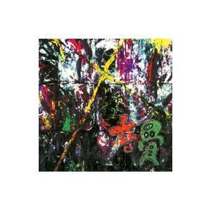 ■カテゴリ:中古CD ■ジャンル:ジャパニーズポップス 国内のアーティスト ■メーカー:エートゥーナ...