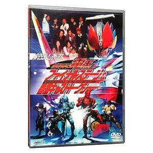 DVD/仮面ライダー電王 ファイナルステージ&番組キャストトークショー