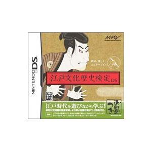 DS/江戸文化歴史検定DS|netoff