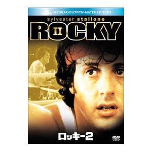 DVD/ロッキー2|netoff