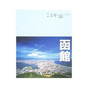 データ:2007年11〜12月現在。  ■カテゴリ:中古本 ■ジャンル:料理・趣味・児童 地図・旅行...