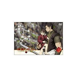 DVD/精霊の守り人 11