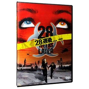 DVD/28週後... 特別編