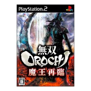PS2/無双OROCHI 魔王再臨|netoff