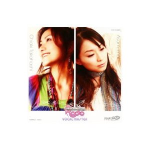 THE IDOLM[@]STER RADIO VOCAL MASTER Performed by 今井麻美&たかはし智秋 netoff