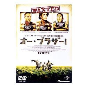 DVD/オー・ブラザー! デラックス版|netoff