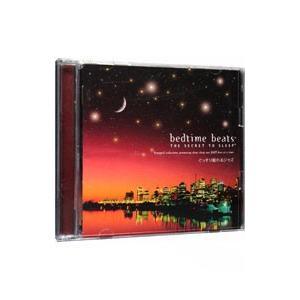 オムニバス/ぐっすり眠れるジャズ