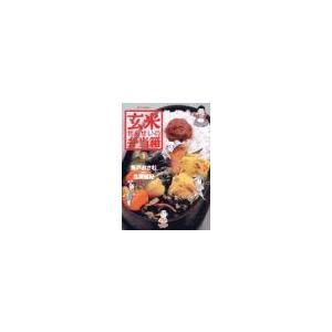 ■ジャンル:青年 ■出版社:小学館 ■掲載紙:ビッグコミックス オリジナル ■本のサイズ:B6版 ■...