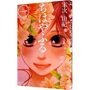■カテゴリ:中古コミック ■ジャンル:少女 ■出版社:講談社 ■掲載紙:BE LOVE KC ■本の...