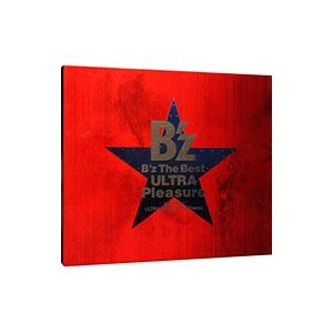 "B'z/B'z The Best ""ULTRA Pleasure"""