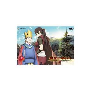 DVD/精霊の守り人 13